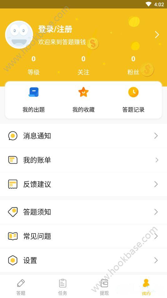 答妹app手机版  v1.6.0图2