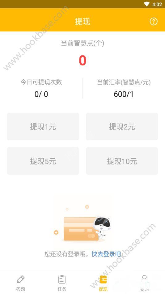 答妹app手机版  v1.6.0图4