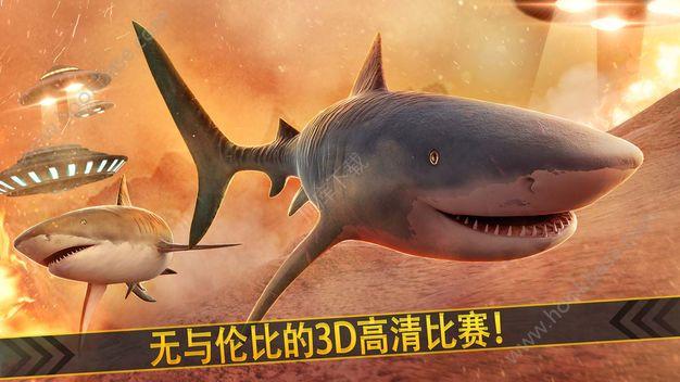 天天梦幻鲨鱼宇宙冲突3d游戏苹果版  v1.0图4