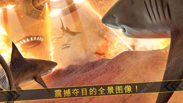 天天梦幻鲨鱼宇宙冲突3d游戏苹果版  v1.0图3