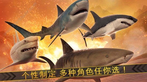 天天梦幻鲨鱼宇宙冲突3d游戏苹果版  v1.0图2