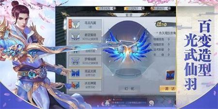 仙道长青手游官方安卓版  v1.0图3