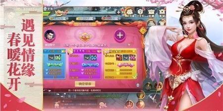 仙道长青手游官方安卓版  v1.0图2