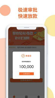 野马钱包贷款app官方手机版  v1.5.0图1