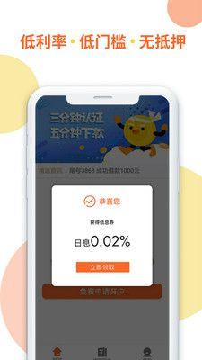 野马钱包贷款app官方手机版  v1.5.0图2