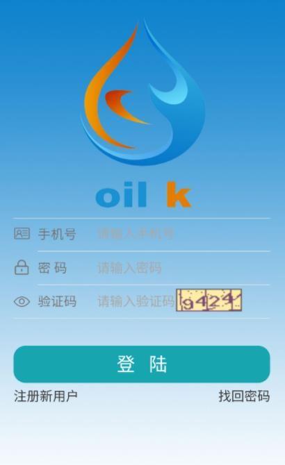 油佬k区块链app官方版  v1.0图1