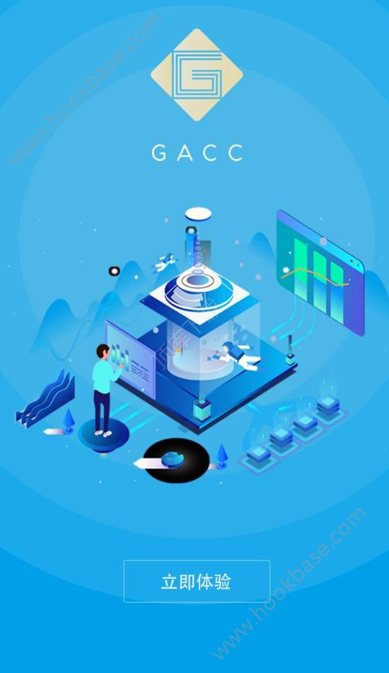 GACC黄金链app官方版  v1.0.0图1