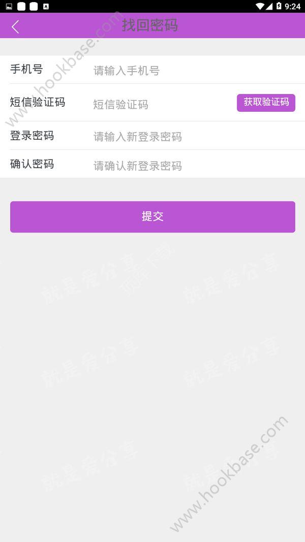 凤凰链app官方版  v0.0.7图1