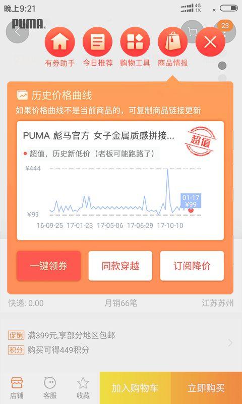弈领福利社官方手机版app下载  v1.0.8图3