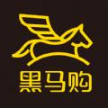 黑马购app官方手机版 v1.0.1.6.2
