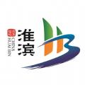 云上淮滨app