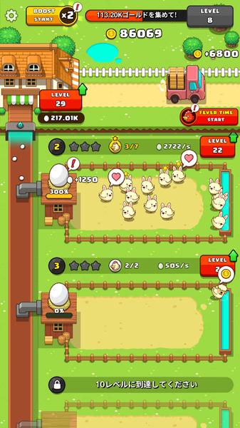 口袋鸡蛋工厂游戏图1