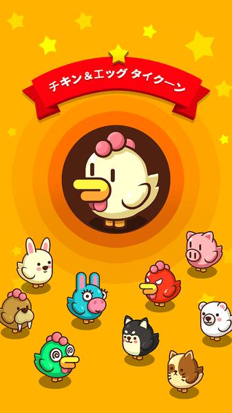 口袋鸡蛋工厂游戏图3