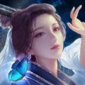 青云天尊官网版