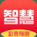 安信娱乐彩票app