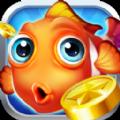 街机捕鱼电玩app手机版