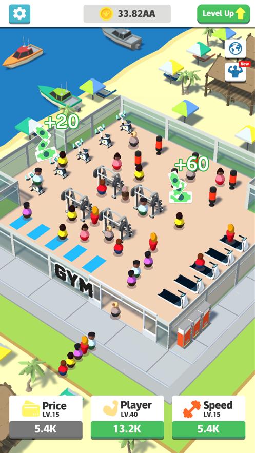 瘦不了健身房游戏图3