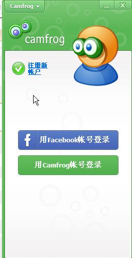 camfrog 6.5.270
